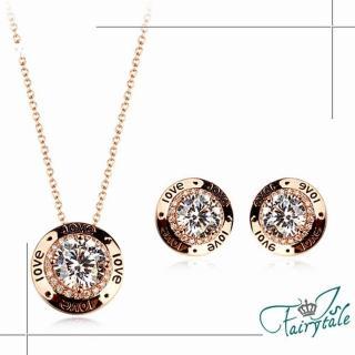 【伊飾晶漾】愛的圓盤*金繽鋯石耳環/項鍊組
