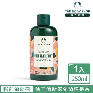 【THE BODY SHOP】粉紅葡萄柚沐浴膠(250ML)