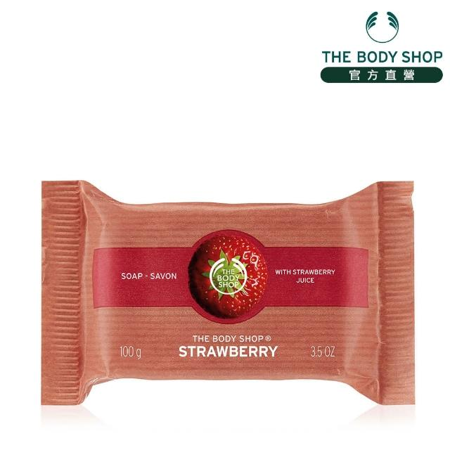 【The Body Shop】草莓嫩白潔膚皂(100G)