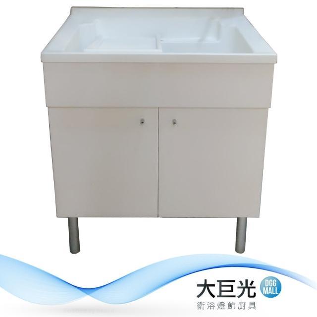 【大巨光】洗衣槽(UA-575-K/純潔白)