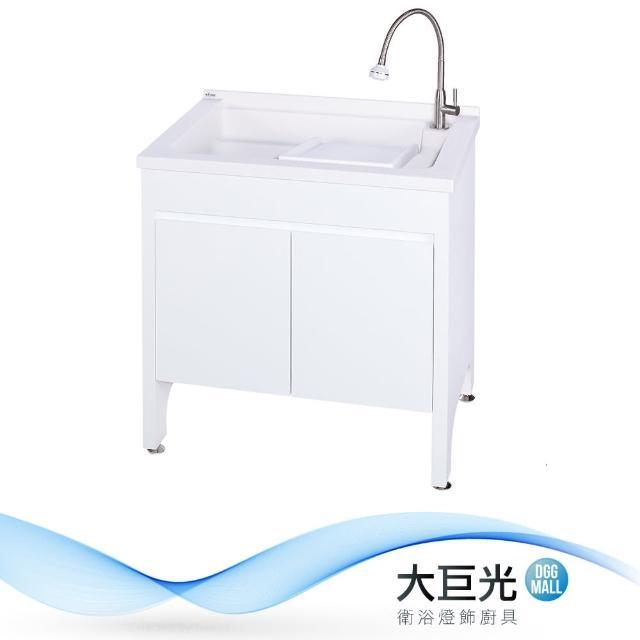 【大巨光】洗衣槽(UA-580-KN)