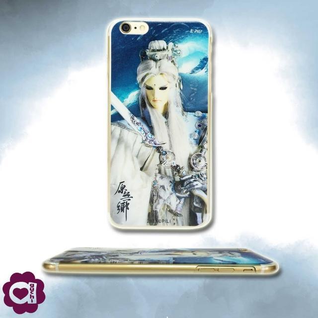 【亞古奇 X 霹靂】原無鄉 Apple iPhone 6/6s 超薄透硬式手機殼 3D立體印刷觸感(霹靂獨家授權)