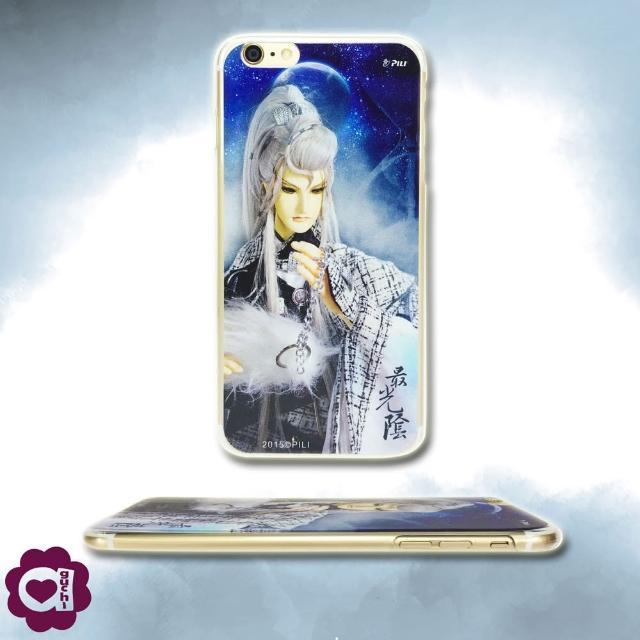 【亞古奇 X 霹靂】最光陰 Apple iPhone 6 Plus/6s Plus 超薄透硬式手機殼 3D立體印刷觸感(霹靂獨家授權)