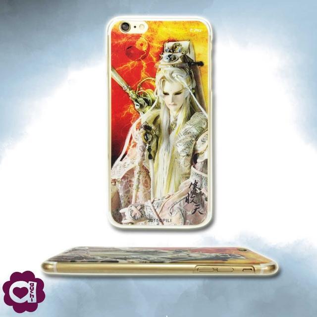 【亞古奇 X 霹靂】倦收天 Apple iPhone 6 Plus/6s Plus 超薄透硬式手機殼 3D立體印刷觸感(霹靂獨家授權)