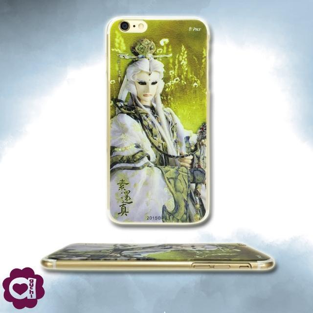 【亞古奇 X 霹靂】素還真 Apple iPhone 6/6s 超薄透硬式手機殼 3D立體印刷觸感(霹靂獨家授權)