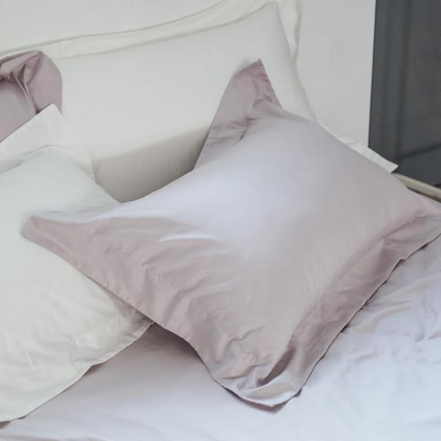 【LAMINA】純色-灰芋紫 精梳棉枕頭套(2入)