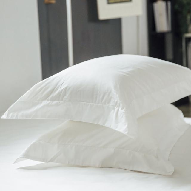 【LAMINA】純色-石英白 精梳棉枕頭套(2入)