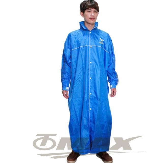 【JUMP】第二代優雅前開休閒風雨衣-藍色+通用鞋套