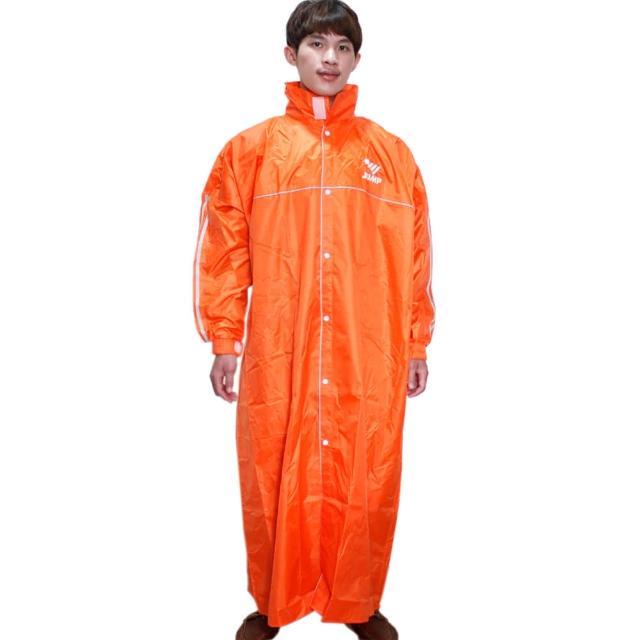 【JUMP】第二代優雅前開休閒風雨衣-橘色+通用鞋套