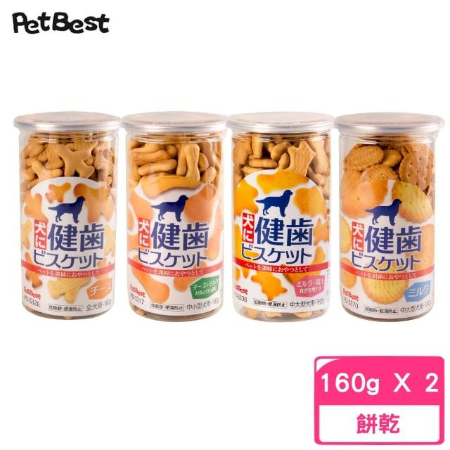 【PetBest】健齒系列餅乾 160g(2罐組)