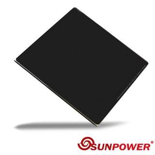 【SUNPOWER】MC PRO 150x150 ND 0.9 玻璃方型鏡片--減3格