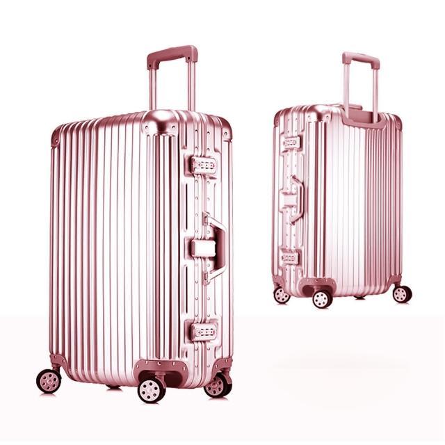 時尚經典26吋鋁框PC鏡面行李箱(買一送二超划算)