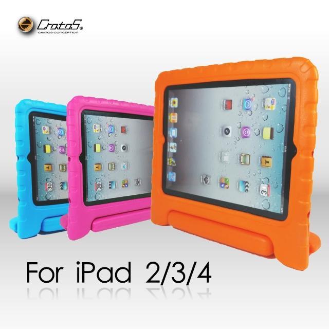 【Cratos】iPad 2/3/4代EVA發泡超防摔保護套(可30° / 75°站立適合兒童使用)