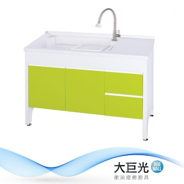 【大巨光】洗衣槽(UA-5120-KN)