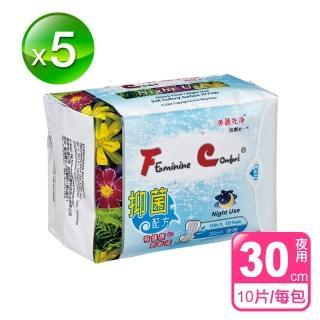 【長榮生醫】FC美麗先淨天然草本抑菌衛生棉(夜用*5包/共50片-網)