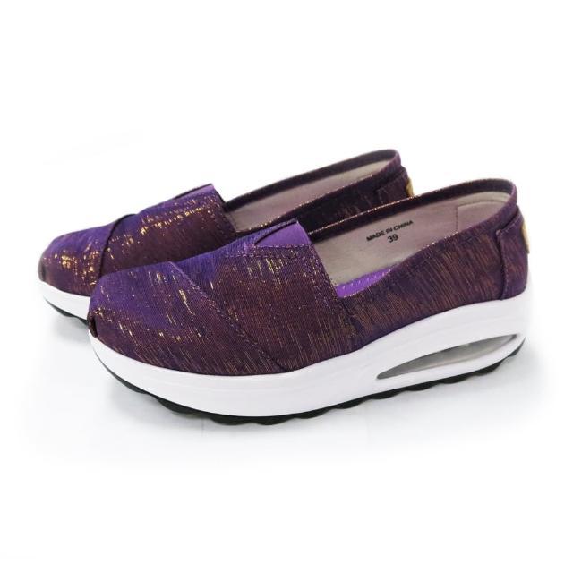 法國pierre cardin晶璨輕便氣囊美體鞋