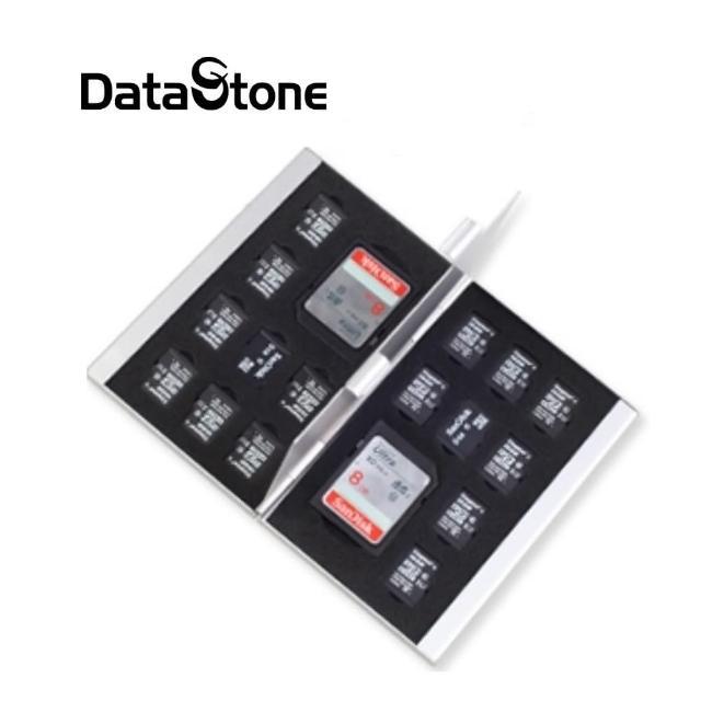 【Datastone】18片裝雙層多功能記憶卡(鋁合金收納盒2SD+16TF)