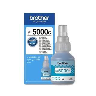 【Brother】BT5000C 原廠藍色墨水(速達)