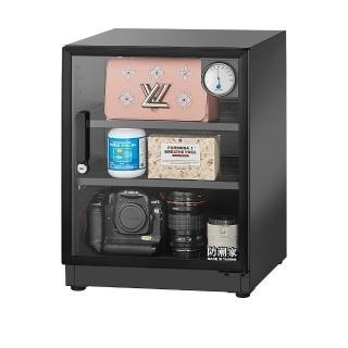【防潮家】72公升電子防潮箱(D-70C)