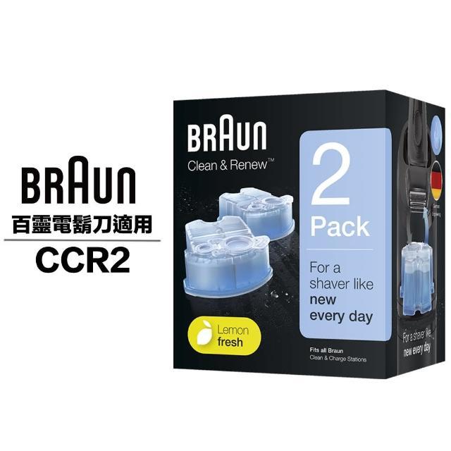 【德國百靈BRAUN】匣式清潔液CCR2(2入/1組原裝公司貨)