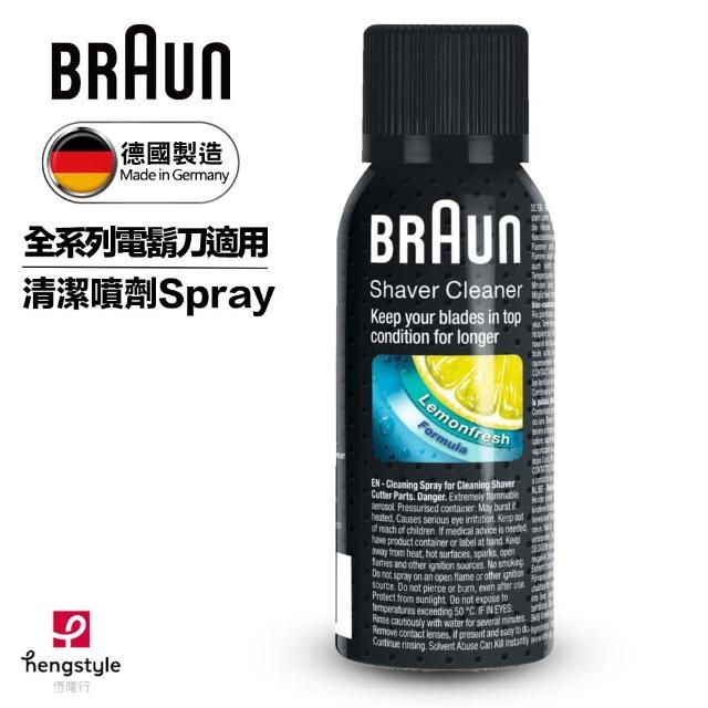 【德國百靈BRAUN】清潔噴劑Spray(德國原裝公司貨)