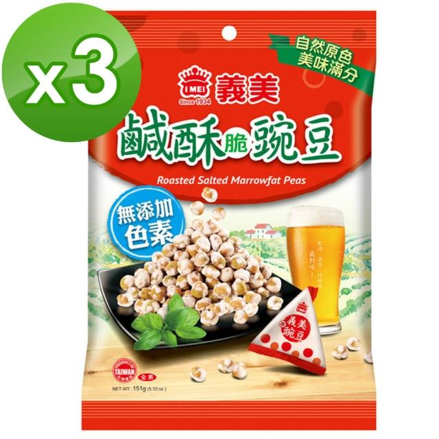 【義美】鹹酥豌豆(151g/包)*3入