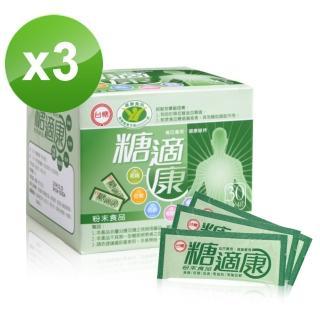 【台糖】糖適康3入組(健康食品認證)