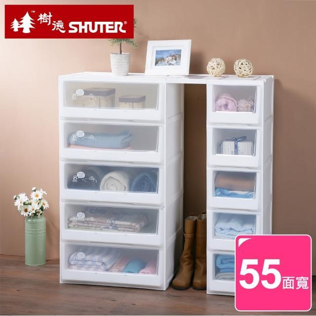 【樹德SHUTER】白色積木系統式5抽收納櫃1+1(贈連接板)