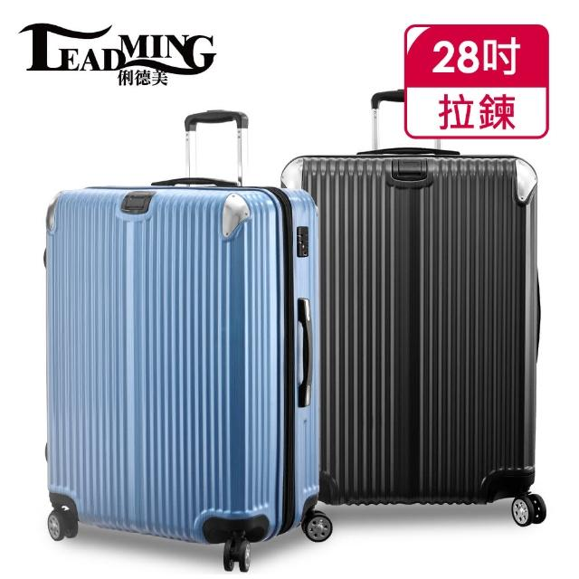 【Leadming】移動城堡28吋電子紋防刮耐磨行李箱(6色可選)