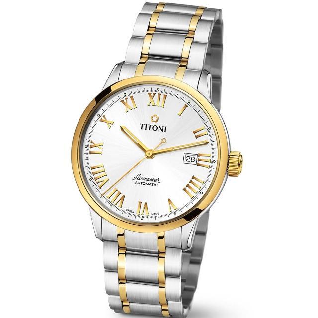 【TITONI 瑞士梅花錶】Airmaster 空中霸王系列-銀白色錶盤不鏽鋼間金色錶帶/40mm(83733 SY-561)