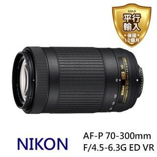 【Nikon】AF-P 70-300mm F4.5-6.3G ED VR(中文平輸)