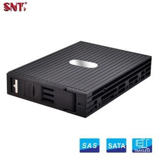 【SNT】2.5吋SAS/SATA硬碟轉接抽取盒(ST-1111SS)