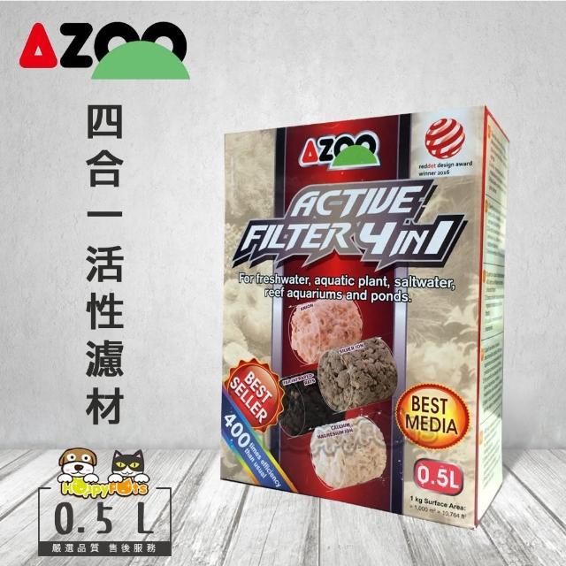 【AZOO】4合1活性濾材(0.5L)/