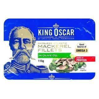 【King Oscar】奧斯卡國王橄欖油漬鯖魚(挪威百年品牌)