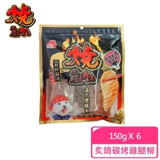 【燒肉工坊/燒肉工房】08.炙燒碳烤雞腿柳-160g*6包組(D051A08-1)
