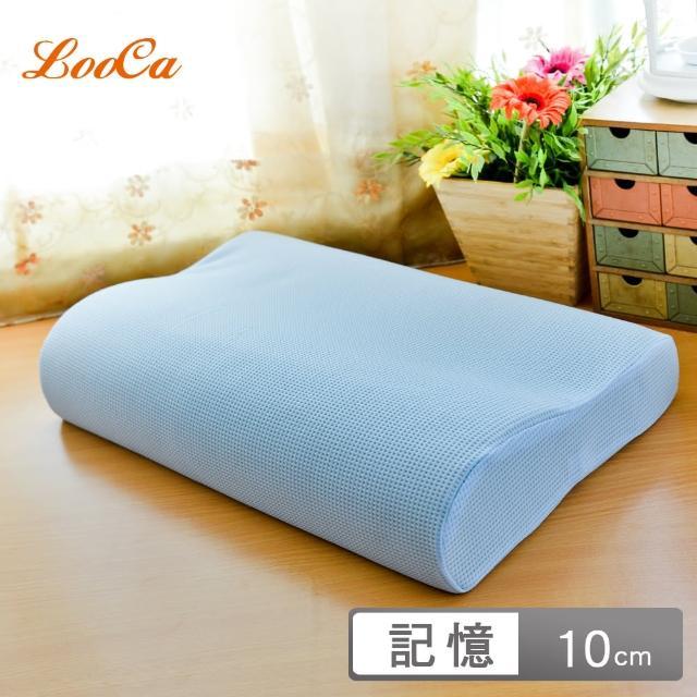 【LooCa】日本大和防蹣抗菌工學記憶枕(1入)