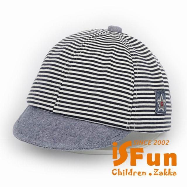 【iSFun】條紋星星*棉質嬰兒鴨舌帽/二色可選
