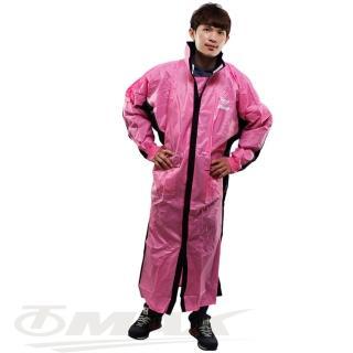 【JUMP】新二代優帥前開式休閒風雨衣-粉紅黑+通用鞋套