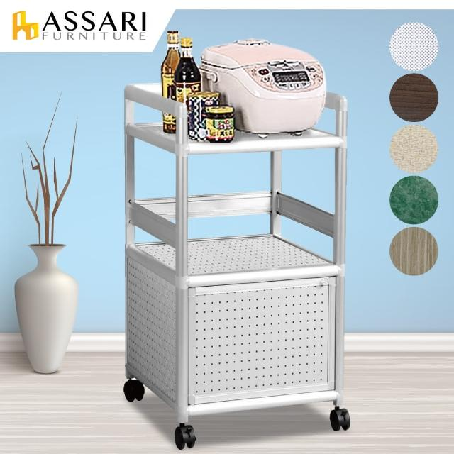 【ASSARI】輕量鋁合金1.3尺1門置物櫃(寬40*深41*高84cm)