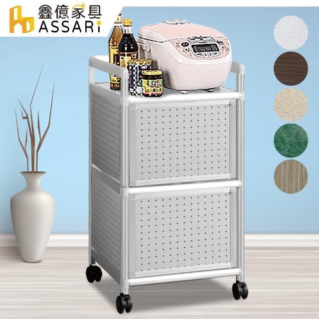 【ASSARI】輕量鋁合金1.3尺2門置物櫃(寬40*深41*高84cm)