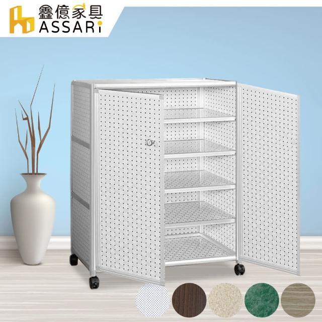 【ASSARI】輕量鋁合金2.5尺附門鞋櫃-附輪(寬74*深36*高103cm)
