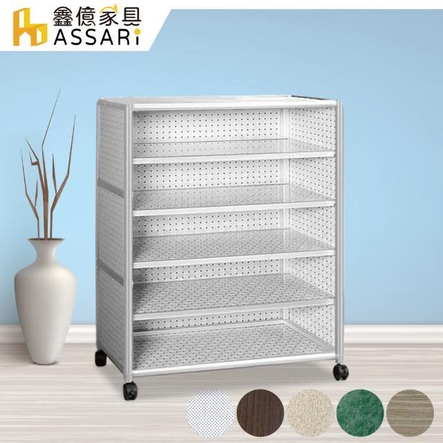 【ASSARI】輕量鋁合金2.5尺開放鞋櫃-附輪(寬74*深36*高103cm)