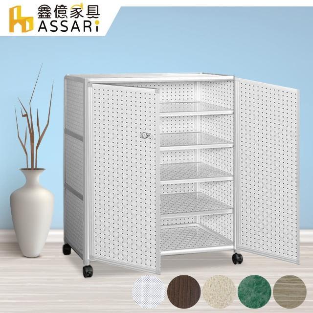 【ASSARI】輕量鋁合金3尺附門鞋櫃-附輪(寬89*深36*高103cm)