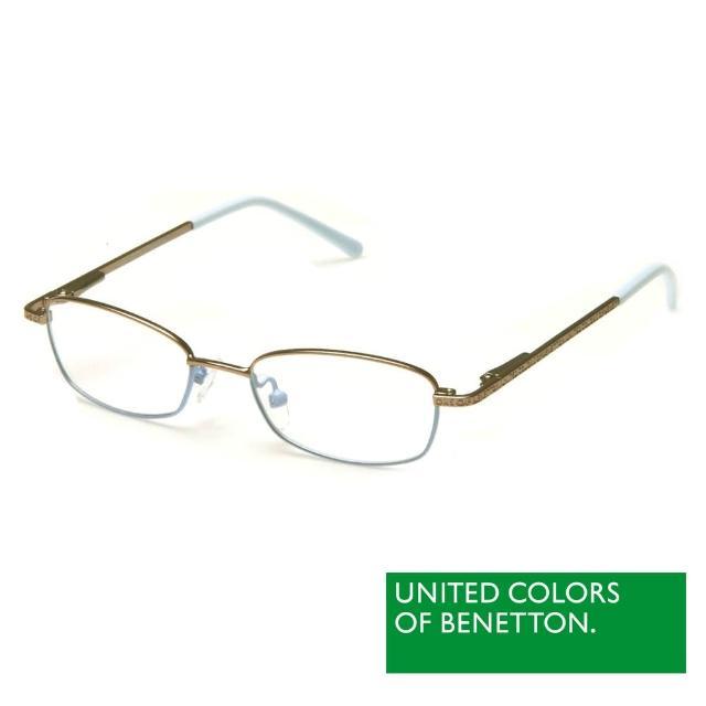 【BENETTON 班尼頓】專業兒童眼鏡 細框金屬質感系列(藍 BB023-81)