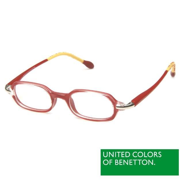 【BENETTON 班尼頓】專業兒童眼鏡 金屬環口柔面質感設計系列(紅黃/藍黃 BB042-02/04)