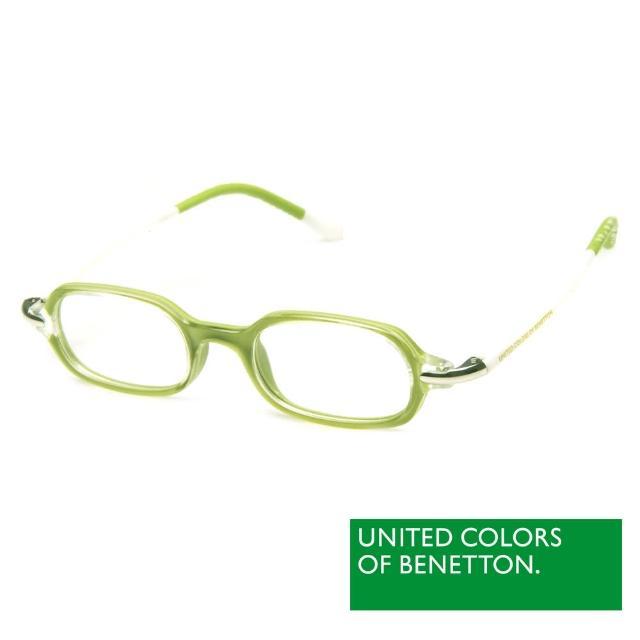 【BENETTON 班尼頓】專業兒童眼鏡 金屬環口柔面質感設計系列(白綠 BB042-83)