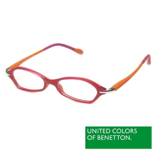 【BENETTON 班尼頓】專業兒童眼鏡 不規則曲面雙色設計系列(紅橘/藍紫/粉綠 BB043-01/02/03)