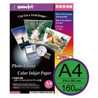 【Colorjet】日本防水亮面相片紙/160gsm/A4/50張/包(相片紙)