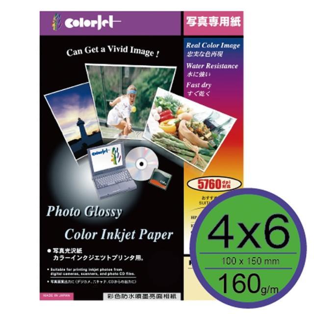 【Colorjet】日本防水亮面相片紙/4×6/160gsm/100張/包