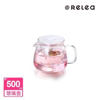【RELEA 物生物】500ml小花耐熱玻璃品茗泡茶壺(附濾茶器)